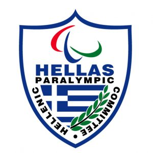 hellas paralympic hellenic committee
